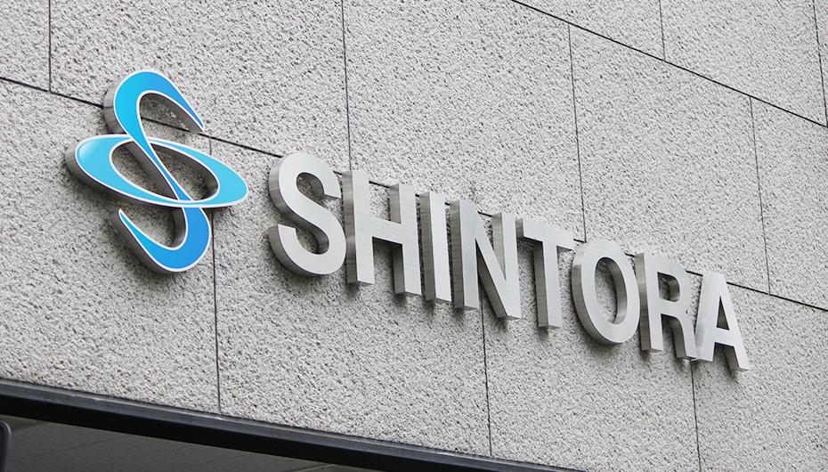 画像:SHINTORA