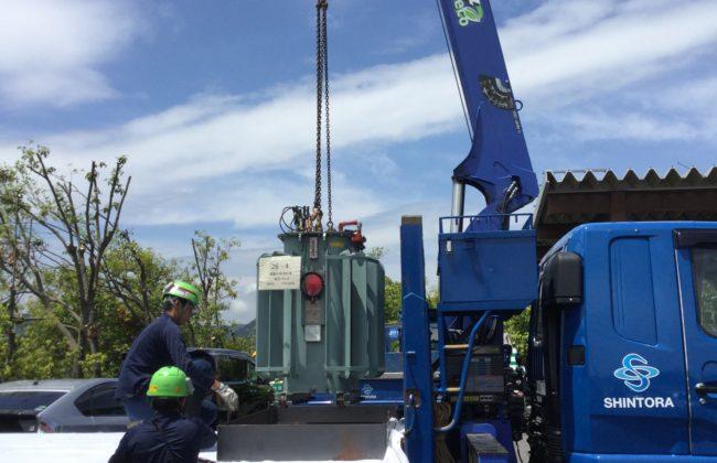 画像:低濃度PCB廃棄物収集運搬